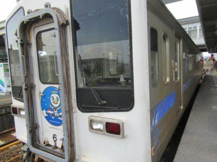 ごめんなはり線は、後免駅から奈半利町の奈半利駅に至る鉄道路線の愛称。