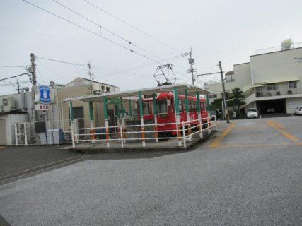 後免町停留場は、高知県南国市大埇にある、とさでん交通の停留場。