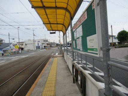 後免中町停留場は、高知県南国市後免町にあるとさでん交通の停留場。