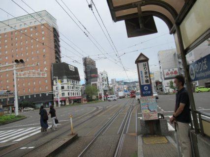 はりまや橋停留場は、高知県高知市はりまや町一丁目、南はりまや町一丁目にある停留場。