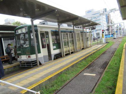 高知駅前停留場は、高知市北本町2丁目にある、とさでん交通の停留場。