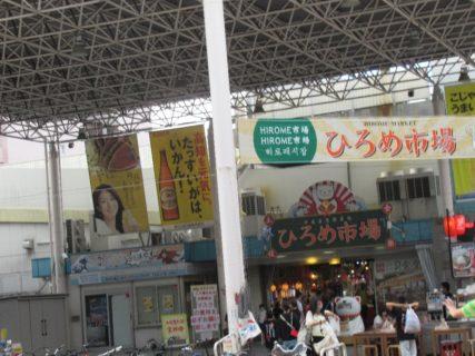 大橋通停留場は、高知市本町にあるとさでん交通の停留場。