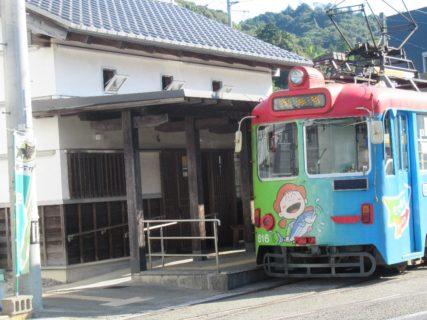 伊野停留場は、高知県吾川郡いの町にあるとさでん交通の停留場。