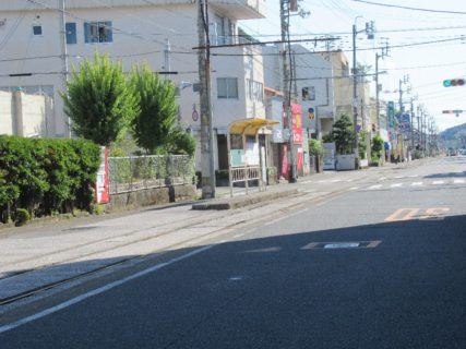 伊野駅前停留場は、高知県吾川郡いの町にある、とさでん交通の停留場。