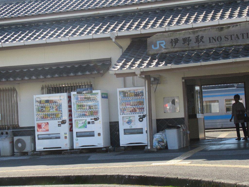 伊野駅は、高知県吾川郡いの町にある、JR四国土讃線の駅。
