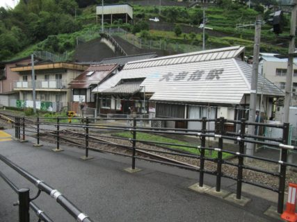 大歩危駅は、徳島県三好市西祖谷山村徳善西に所在するJR四国の駅。