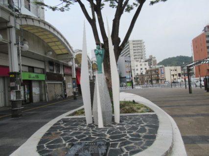 岩国駅は、山口県岩国市麻里布町一丁目にある、JR西日本・JR貨物の駅。