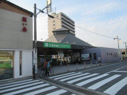 広電宮島口駅は、広島県廿日市市宮島口一丁目にある広島電鉄宮島線の駅。
