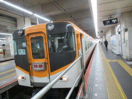 大阪阿部野橋駅から近鉄特急で吉野駅に向かいます。