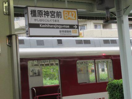 橿原神宮前駅で橿原線普通に乗り換えます。