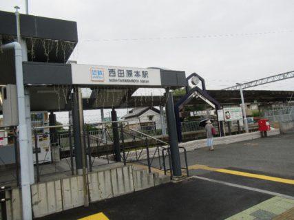 西田原本駅は、奈良県磯城郡田原本町戎通にある近鉄田原本線の駅。