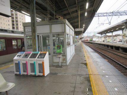 河内山本駅は、大阪府八尾市山本町一丁目にある、近鉄の駅。