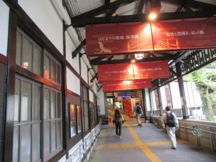 極楽橋駅は、和歌山県伊都郡高野町にある南海電鉄の駅。