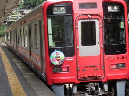 極楽橋駅から高野線各停で橋本駅に向かいます。