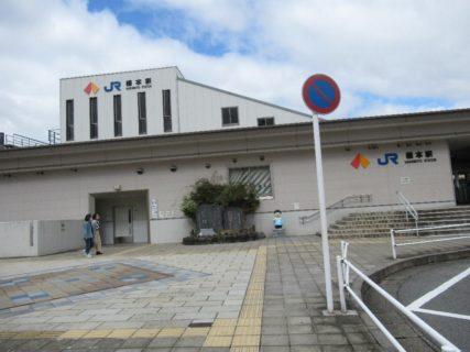 橋本駅は、和歌山県橋本市古佐田一丁目にあるJR西日本・南海電鉄の駅。