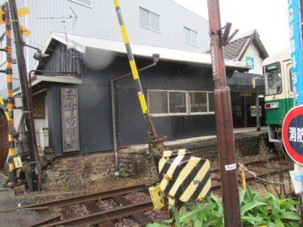 西御坊駅は、和歌山県御坊市薗にある紀州鉄道の駅。