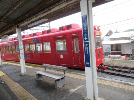 伊太祁曽駅は、和歌山市伊太祈曽にある和歌山電鐵貴志川線の駅。