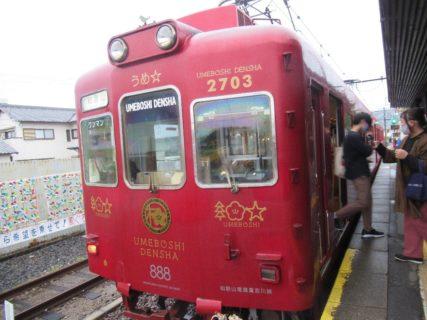 うめ星電車は、和歌山電鐵貴志川線リニューアル列車第4弾。