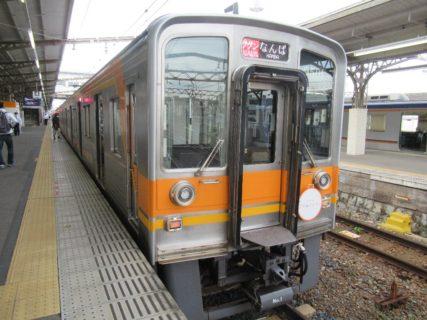和歌山市駅から特急サザンで大阪方面に向かうのですが。