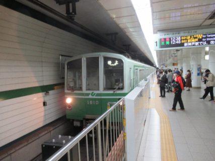 神戸市営地下鉄西神山手線三宮駅でございます。