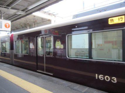 来年3月末までのコラボ、すみっこぐらし阪急電車。