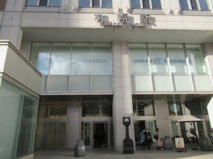 札幌駅は、北海道札幌市北区北6条西4丁目にある、JR北海道の駅。