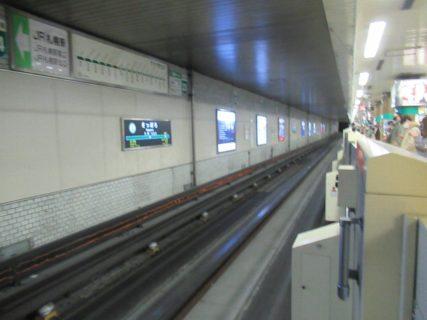 さっぽろ駅は、北海道札幌市中央区にある、札幌市営地下鉄の駅。