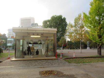 中島公園駅は、札幌市中央区南9条西4丁目にある札幌市営鉄下鉄の駅。