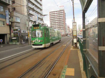 中島公園通停留場は、北海道札幌市中央区にある札幌市電の停留場。