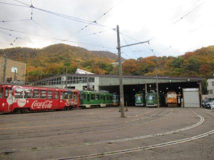 電車事業所前停留場は、北海道札幌市中央区にある札幌市電の停留場。