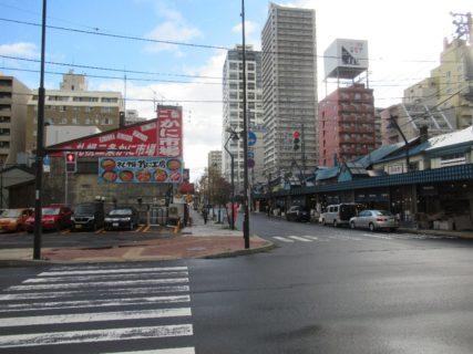 二条市場は、北海道札幌市中央区にある市場。