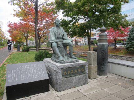 創成川公園は、札幌市中央区にある公園。