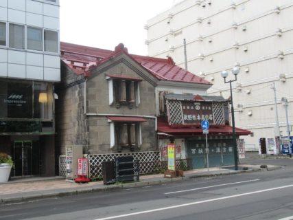 秋野総本店薬局は、さっぽろ・ふるさと文化百選に選定されている。