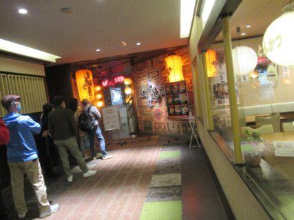 札幌ら〜めん共和国は、JRタワーにあるラーメンフードテーマパーク。