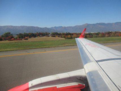神戸空港から信州まつもと空港へのフライトです。