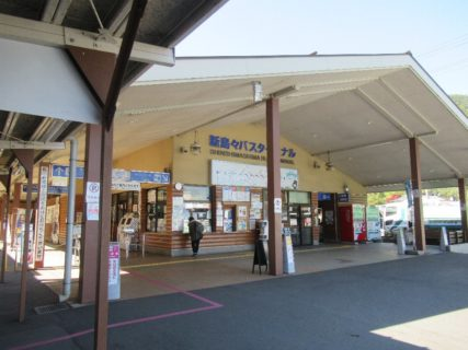 新島々駅は、長野県松本市波田赤松にあるアルピコ交通上高地線の駅。