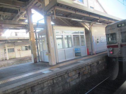信州中野駅は、長野県中野市西一丁目にある長野電鉄の駅。