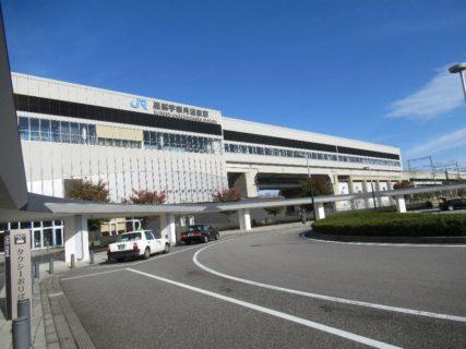 黒部宇奈月温泉駅は、富山県黒部市若栗にあるJR西日本北陸新幹線の駅。