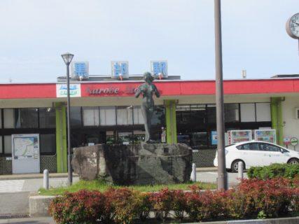 黒部駅は、富山県黒部市天神新にある、あいの風とやま鉄道線の駅。