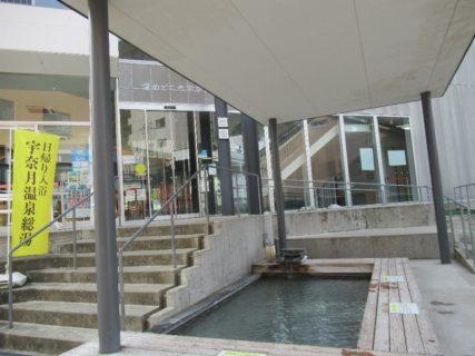 宇奈月温泉駅周辺、温泉街入口を散策です。
