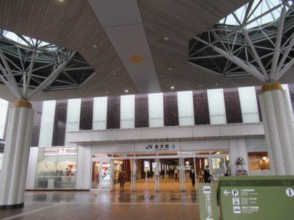 金沢駅金沢港口は、西口から金沢港口に改称されたのだそうで。
