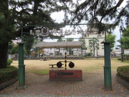 こんなところに廃線跡?な鳥取鉄道記念物公園です。