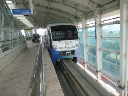 那覇空港駅は、沖縄県那覇市字鏡水にある、沖縄都市モノレールの駅。
