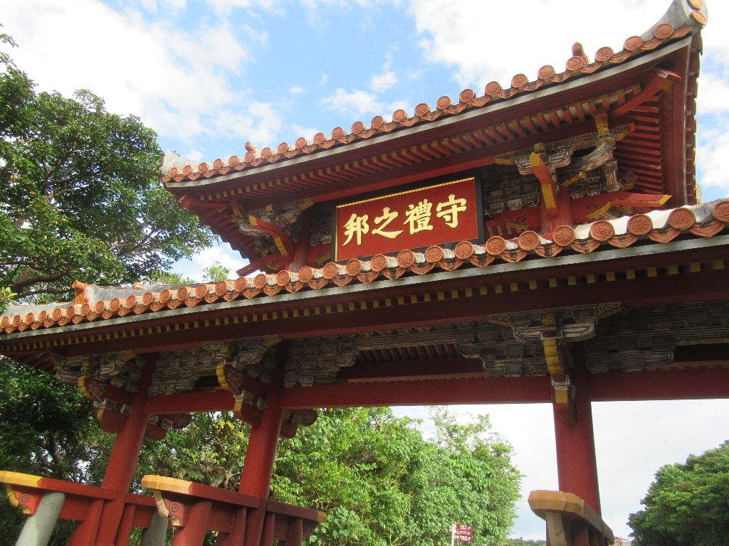 首里城公園を散策いたしております。