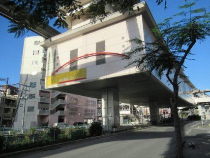 美栄橋駅は、沖縄県那覇市牧志一丁目にある、沖縄都市モノレールの駅。