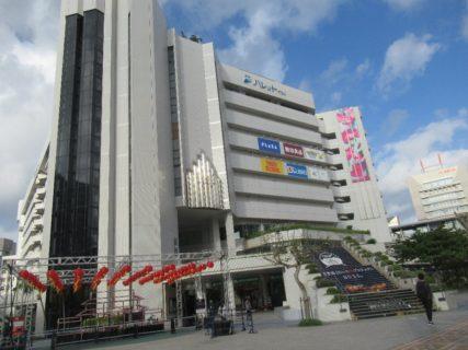 パレットくもじは、沖縄県那覇市久茂地にある複合商業施設。