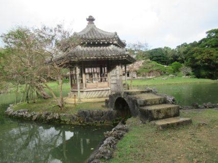 特別名勝「識名園」はユネスコの世界遺産に登録されている琉球庭園。