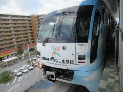 赤嶺駅は、沖縄県那覇市赤嶺二丁目にある、沖縄都市モノレールの駅。