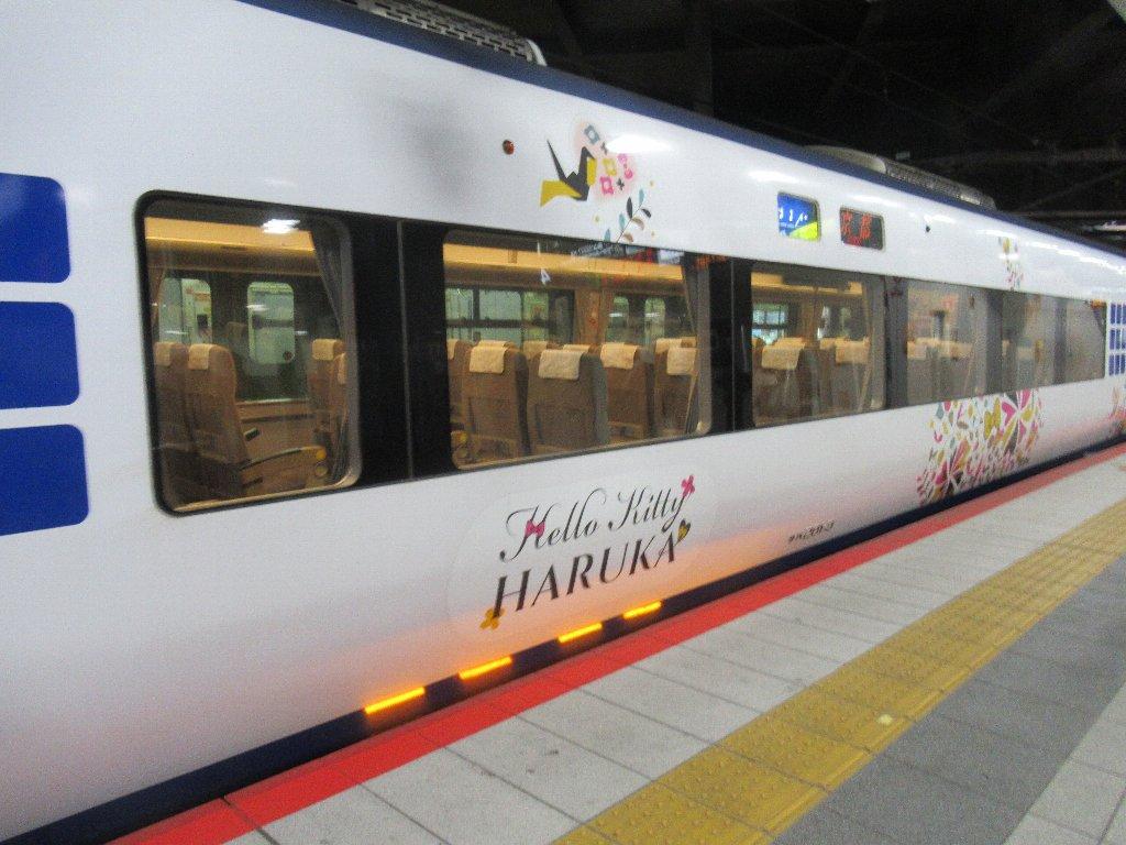 関空特急「はるか」は、JR西日本の関西空港アクセス列車。