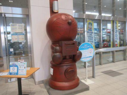 高岡駅は、高岡市にある、あいの風とやま鉄道・JR西日本・万葉線の駅。